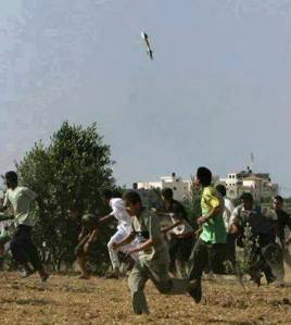 Rocket plane f16 fall to the citizens in the war on Gaza