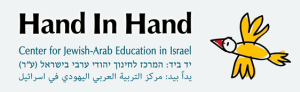 handinhand_logo